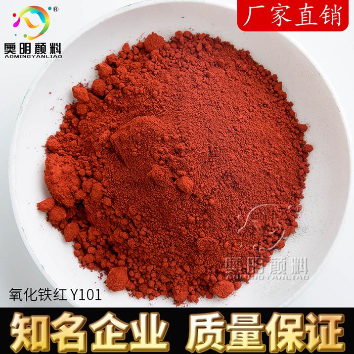 雷竞技官网红Y101