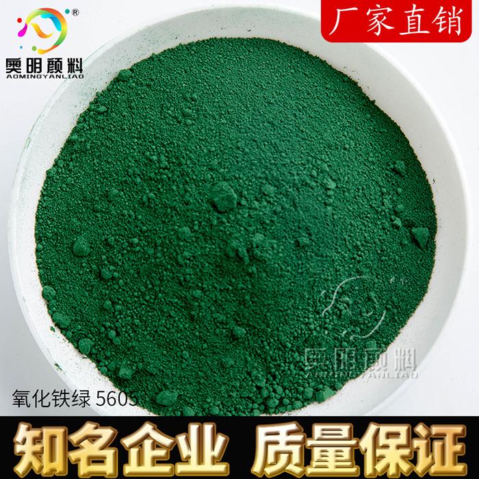 雷竞技官网绿5605