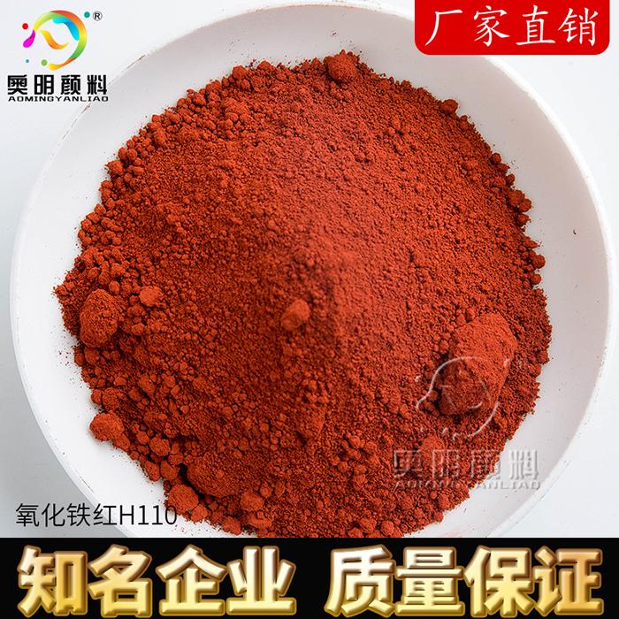 雷竞技官网红H110