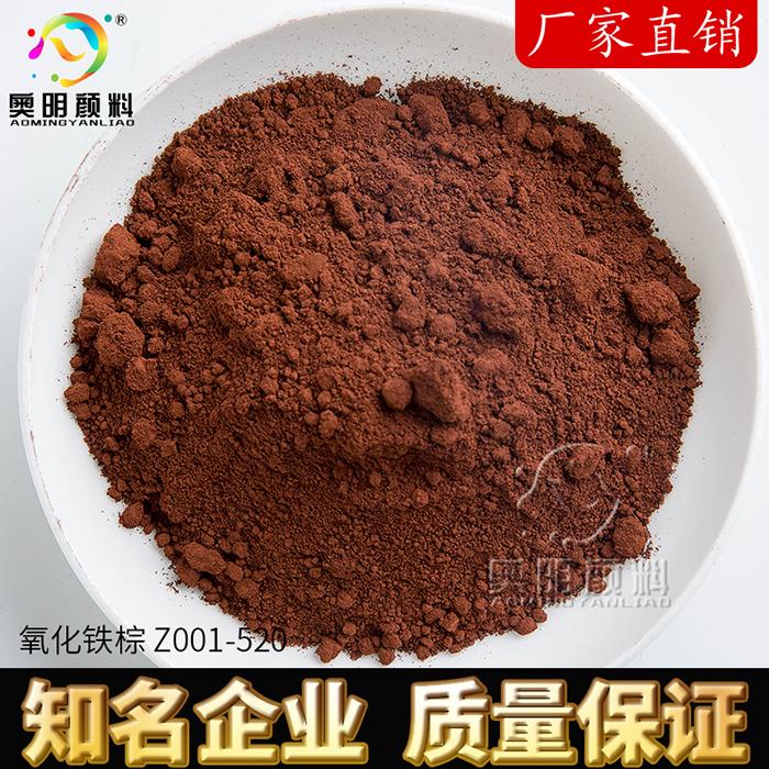 雷竞技官网棕Z001-520
