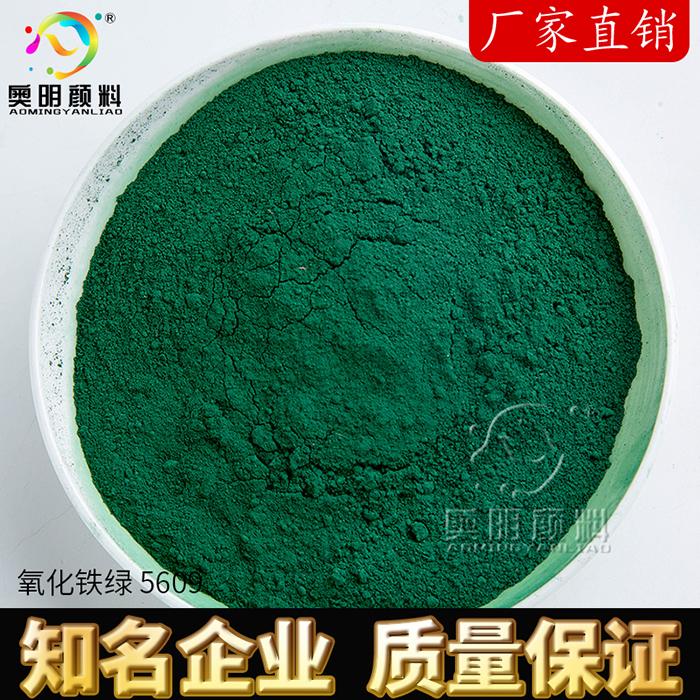雷竞技官网绿5609