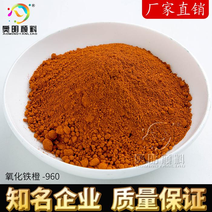 雷竞技官网橙-960