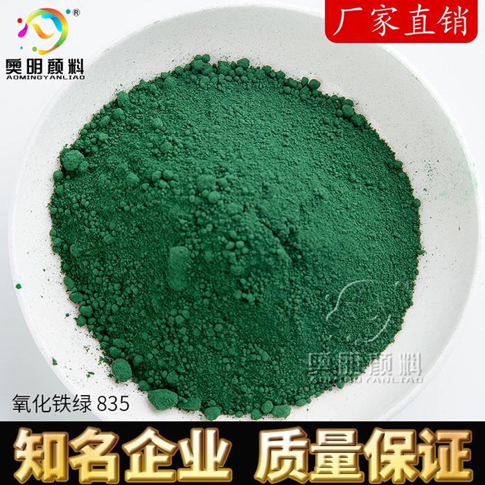 雷竞技官网绿835